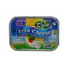 پنیر سفید ایرانی صباح