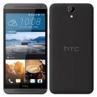 گوشی موبایل مدل htc  e9+