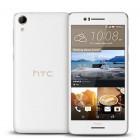 گوشی موبایل مدل HTC D728