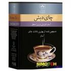 چای آسام ارل گری (عطری) دبش 500 گرمی