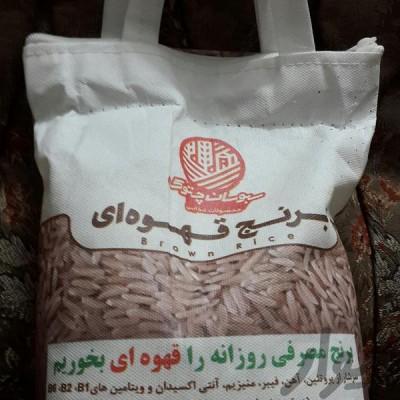 برنج قهوه ای 2 کیلویی